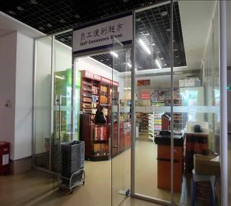 小型超市1.jpg