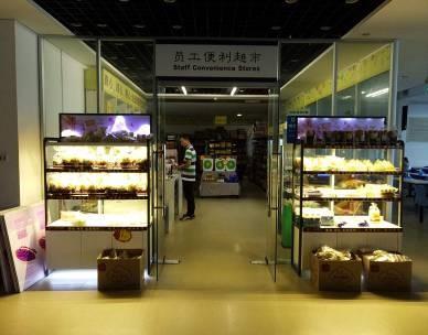 小型超市3.jpg